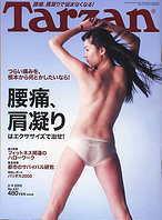 Tarzan437_s1