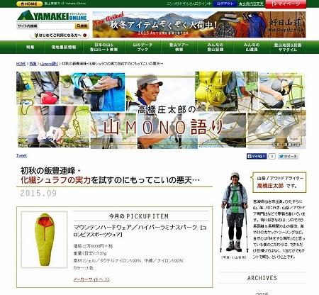 Shotaro09_00